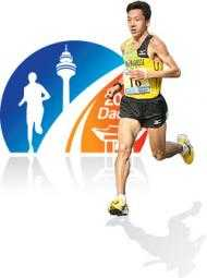 Daegu International Marathon 2020